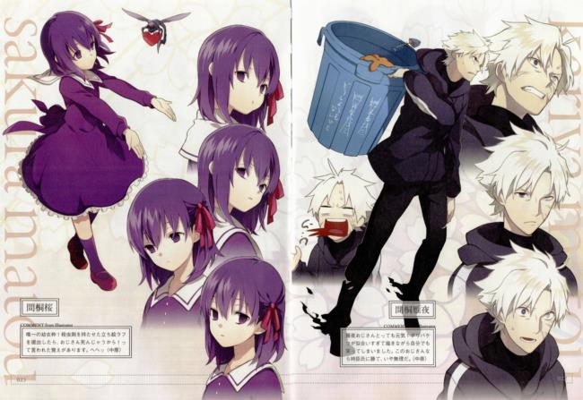Fate stay/night, Fateシリーズ, アニメ, 間桐 桜, 紫髪の画像-74