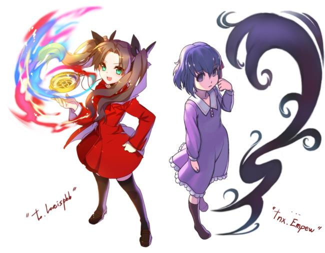 Fate stay/night, Fateシリーズ, アニメ, 間桐 桜, 紫髪の画像-45