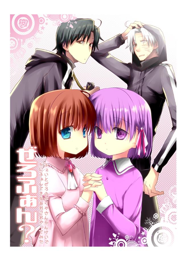 Fate stay/night, Fateシリーズ, アニメ, 間桐 桜, 紫髪の画像-12