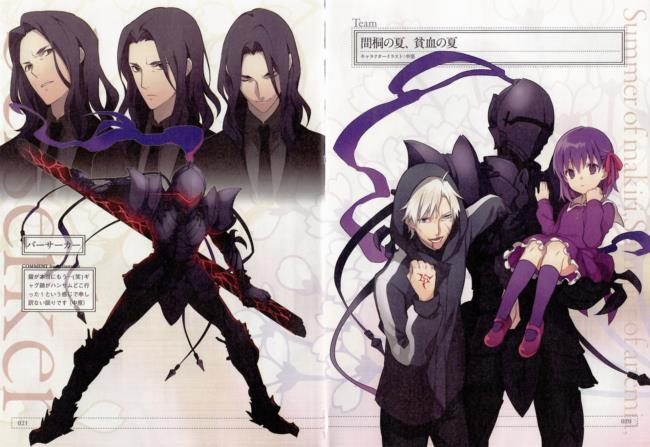 Fate stay/night, Fateシリーズ, アニメ, 間桐 桜, 紫髪の画像-37