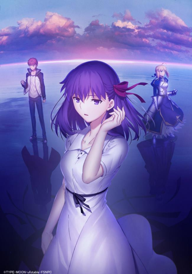 Fate stay/night, Fateシリーズ, アニメ, 紫髪, 間桐 桜 の画像-14